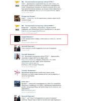 Группа wix com вконтакте