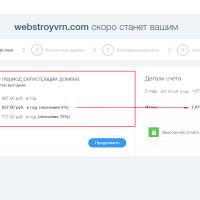 Покупка домена в панели wix com