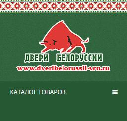 internet-magazin-dveri-belorussii